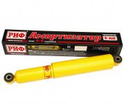 Амортизатор РИФ задний Нива 21213/4 50 мм